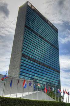 The UN headquarters in New York City