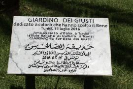 The plaque at the entrance of the Garden of the Righteous of Tunis