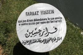 The memorial stone dedicated to Faraaz Hossain in the Garden of the Righteous of Tunis