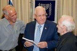 Yair Auron, Reuven Rivlin and Charles Aznavour