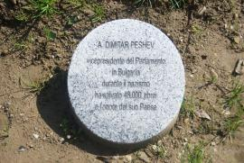 The memorial stone in honour of Dimitar Peshev at the Garden of the Righteous of Milan