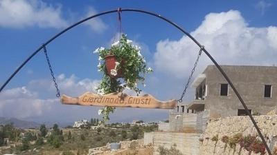 A Garden in Lebanon