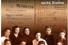 Soviet anti-Semitism after Stalin