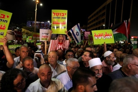 On Israel's relations with its' Arab minority