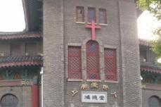 China, Chengde bishop ordained