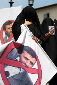 Protests against Ahmadinejad