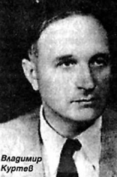 Vladimir Kurtev