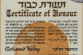 Yad Vashem's diploma recognizing Helmy as a Righteous (source: Haaretz)