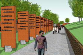 A preview of the redevelopment project