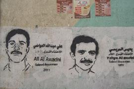 Portraits of the missing people (picture by the Guardian)