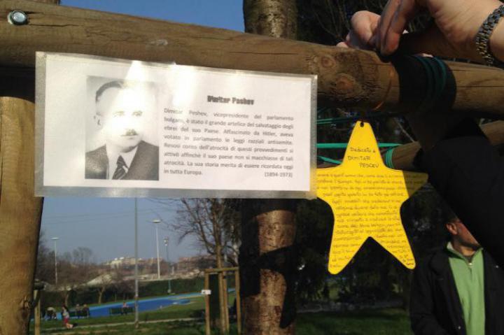 The Star for Dimitar Peshev