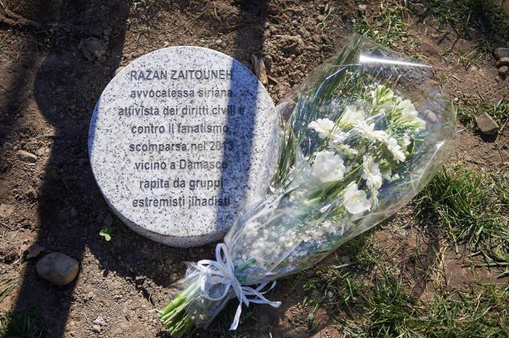 Stone dedicated to Razan Zaitouneh