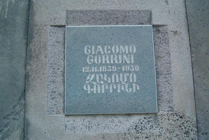 The commemorative stone for Giacomo Gorrini