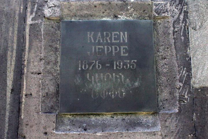 The commemorative stone for Karen Jeppe
