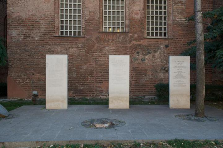Commemoration steles unveiled at the meeting