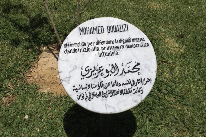 The memorial stone of Mohamed Bouazizi