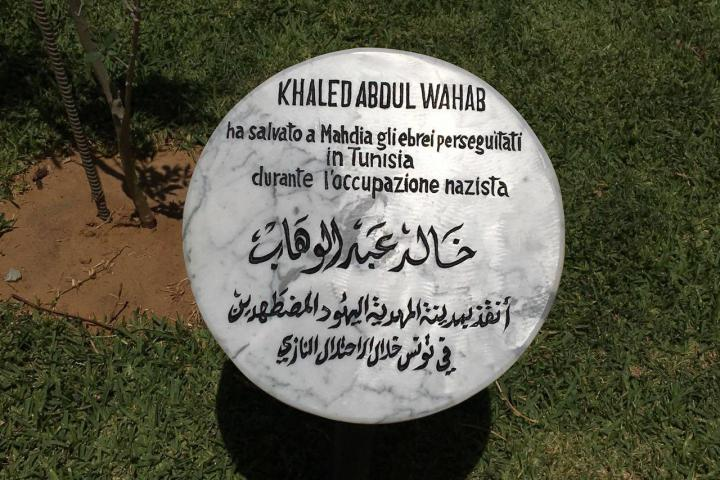The memorial stone of Khaled Abdul Wahab