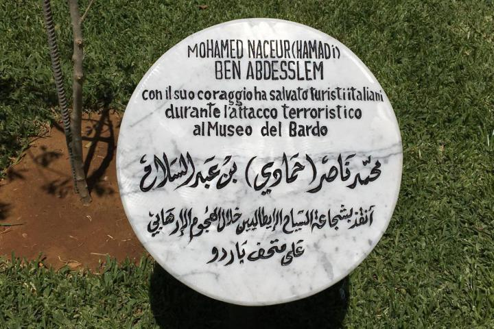 The memorial stone of Hamadi ben Abdesselem