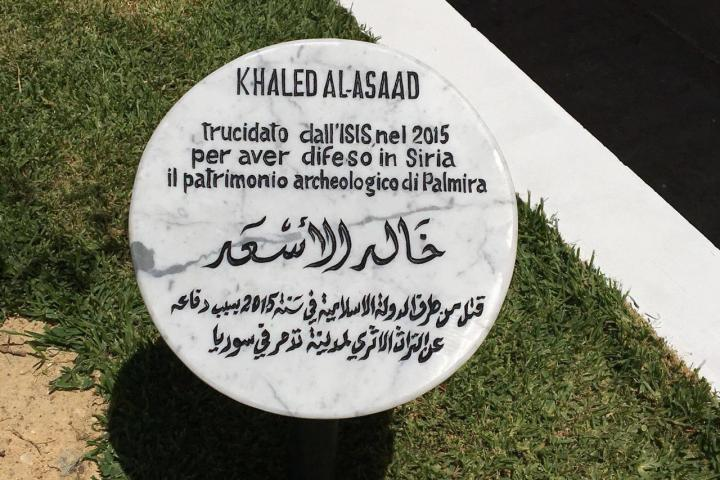 The momorial stone of Khaled al-Assad