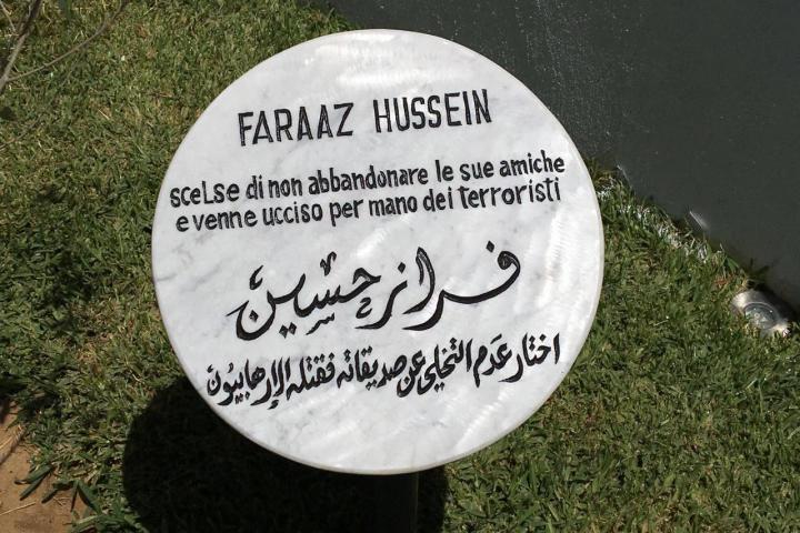 The memorial stone of Faraaz Hussein