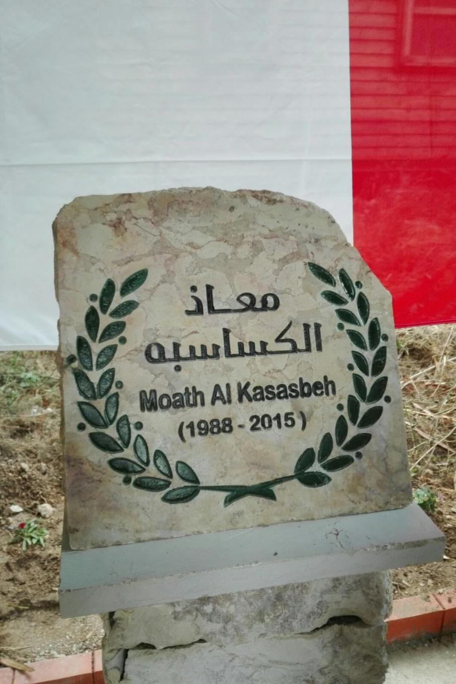Memorial stone for Moath Al Kasasbeh