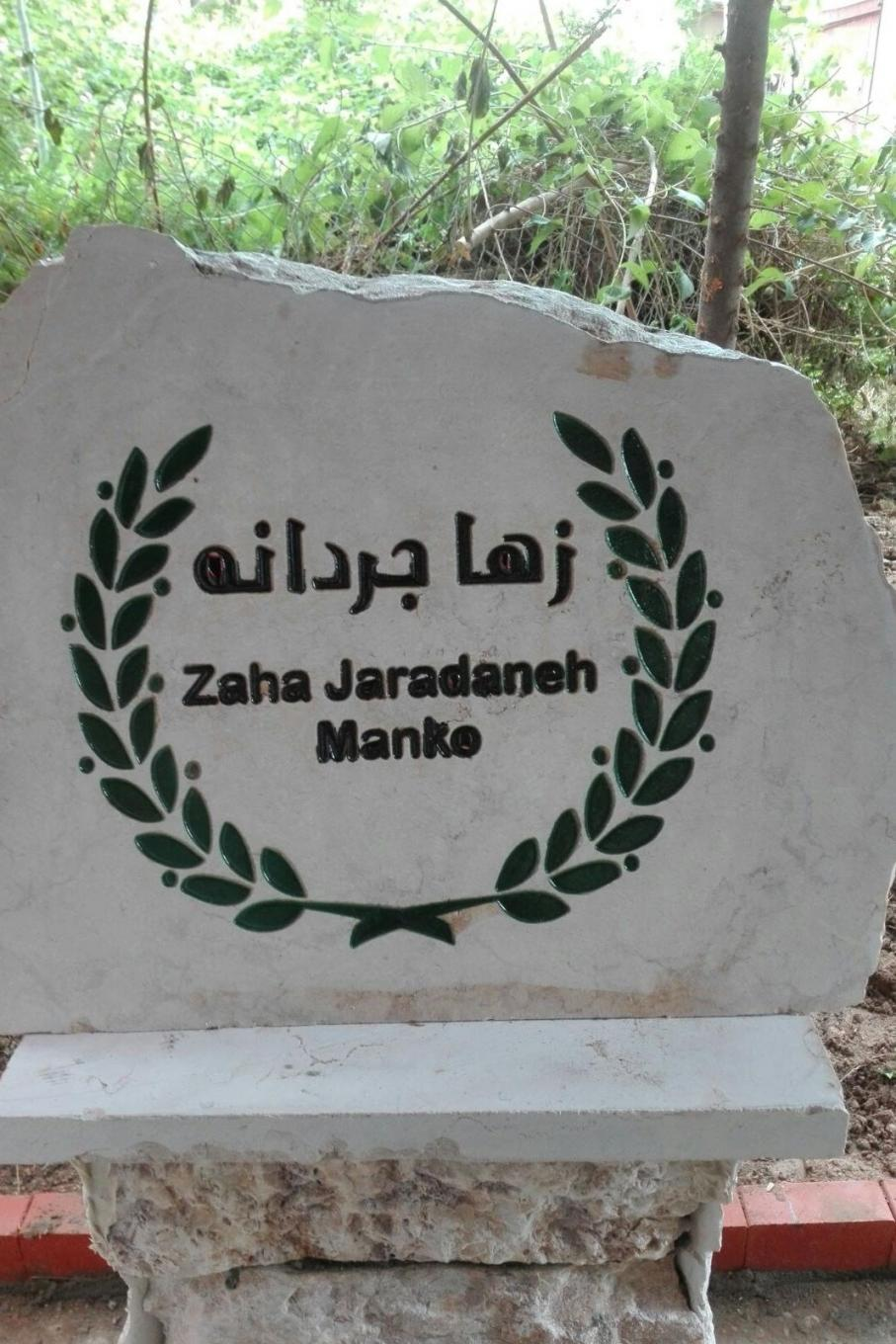 Memorial stone for Zaha Jarnadaneh Manko