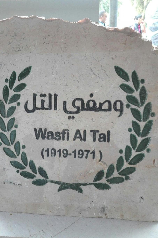 Memorial stone for Wasfi Al Tal