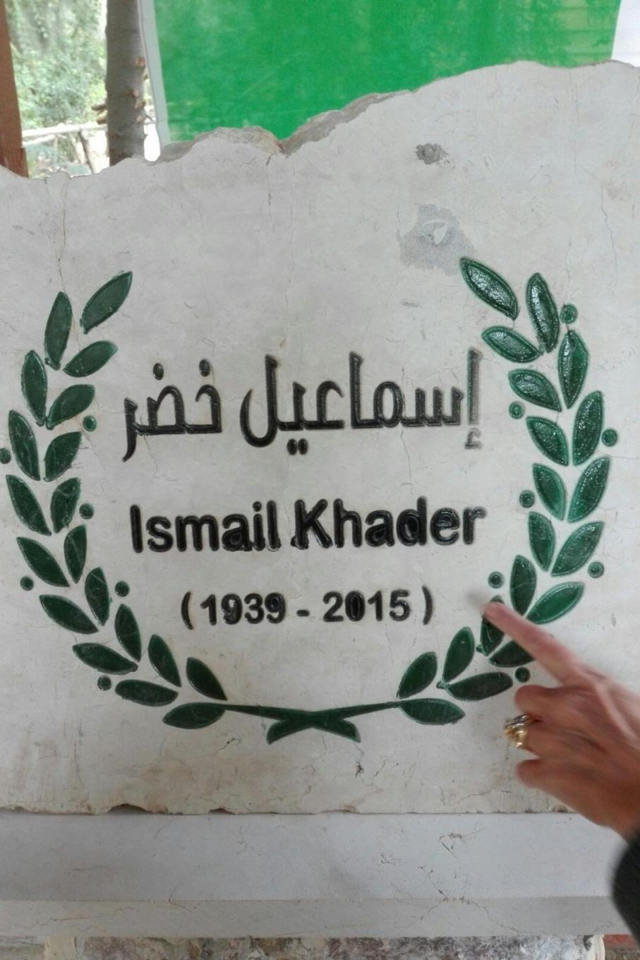 Memorial stone for Ismail Khader
