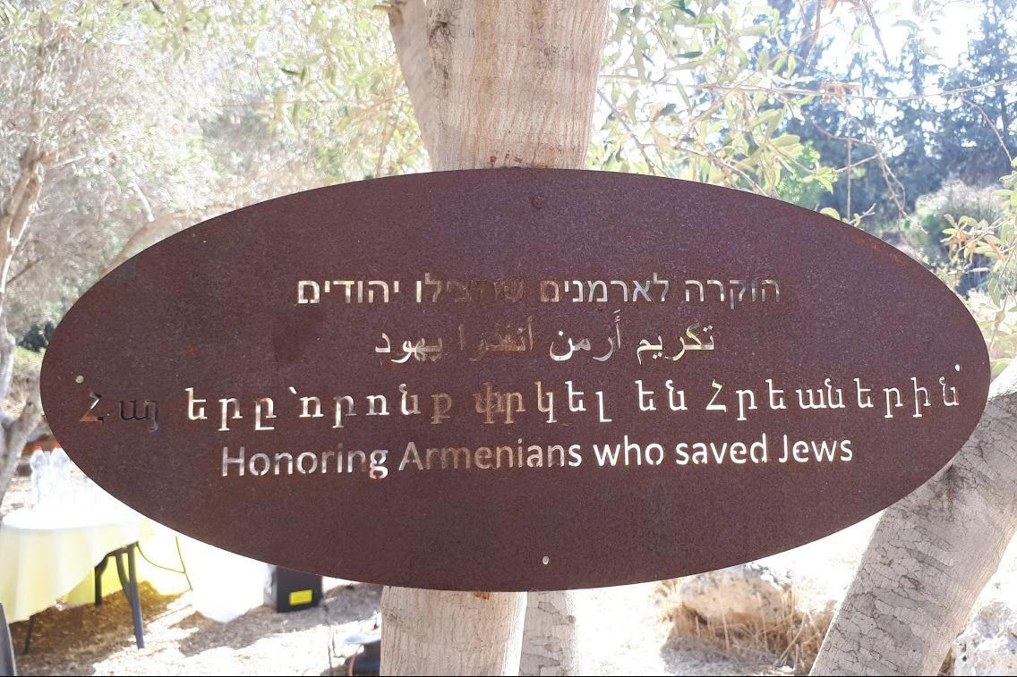 Honoring Armenians who saved Jews