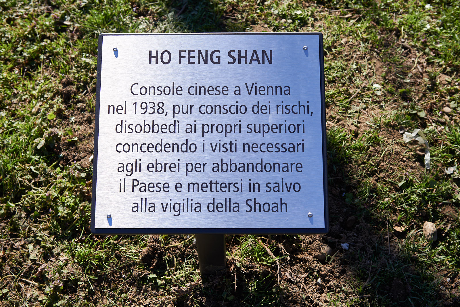 Plaque for Ho Feng Shan