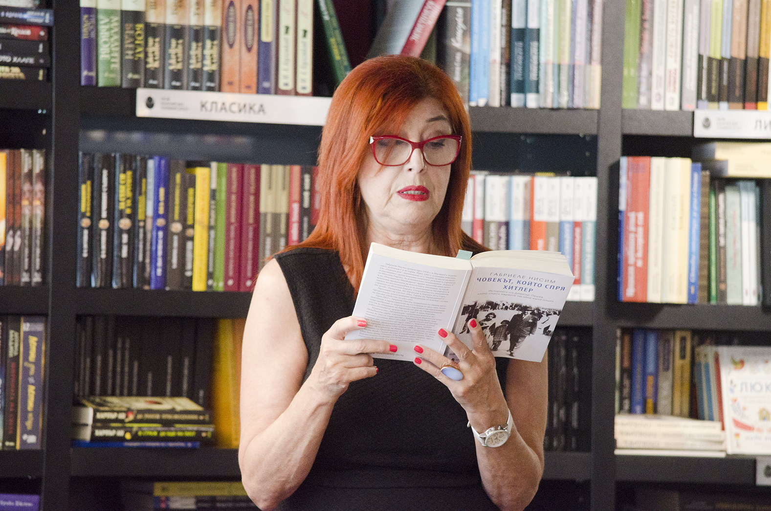 Eva Volitzer reads excerpts from the book
