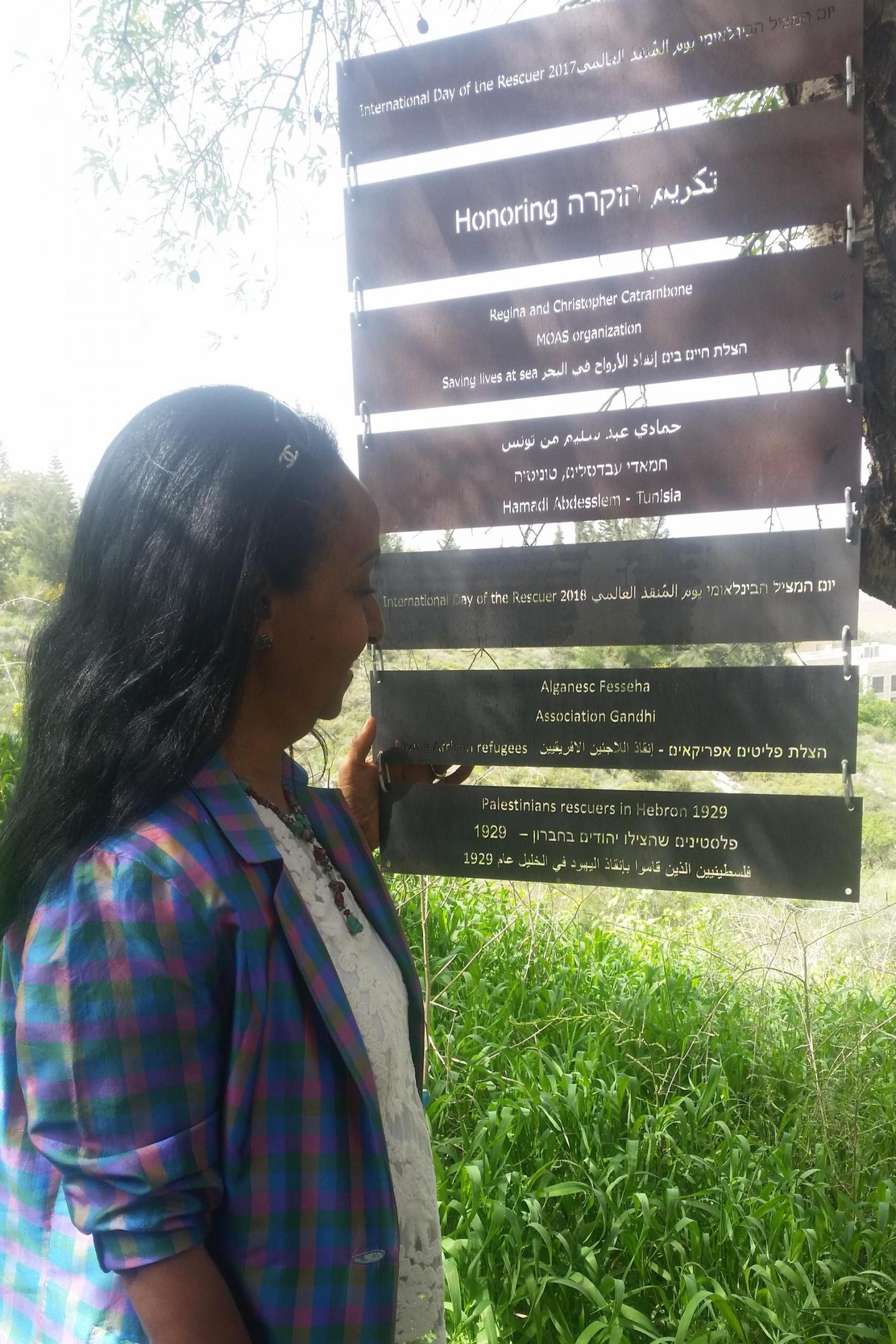 Alganesh Fesseha in front of her dedication plaque
