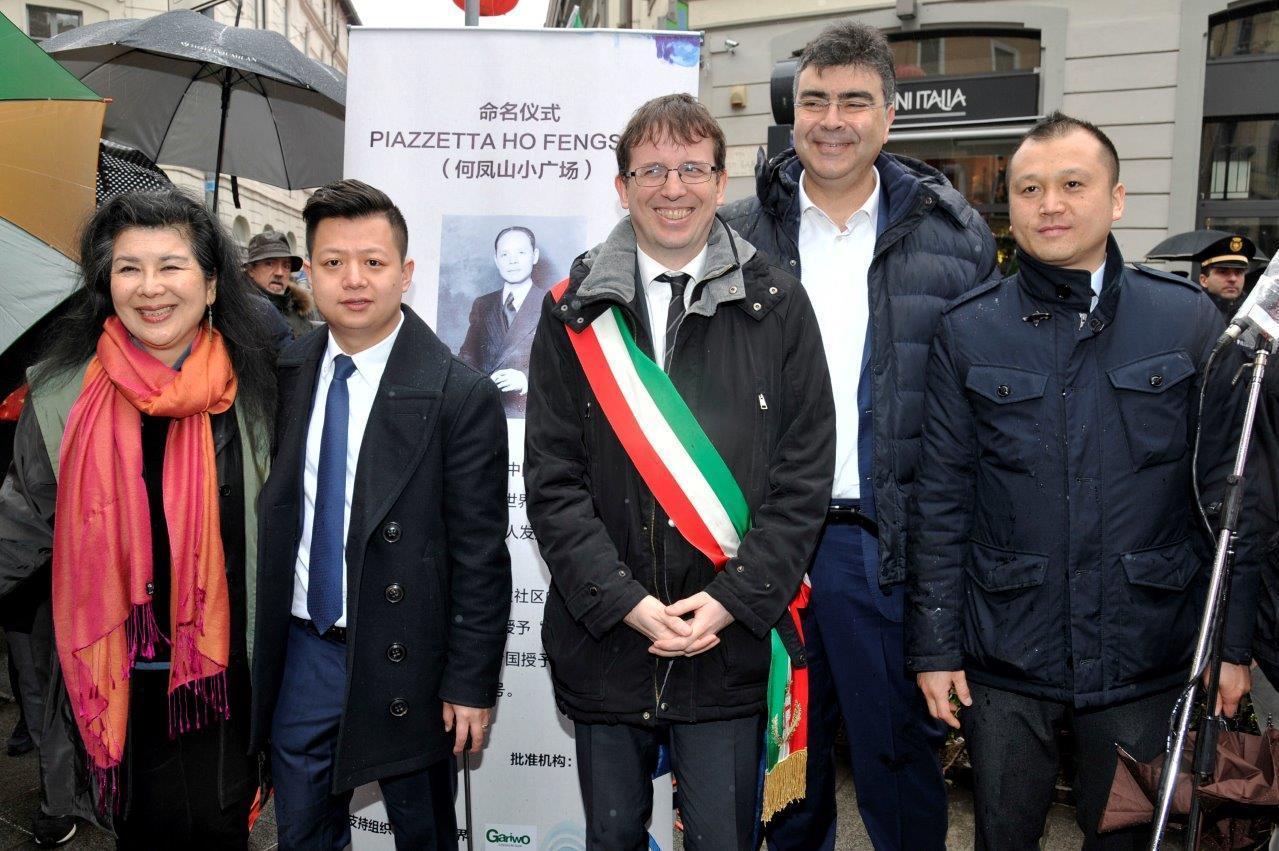 Ho Manli, Luca Sheng Son, Filippo del Corno, Emanuele Fiano and Francesco Wu