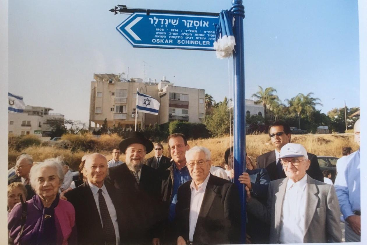 Moshe at the ceremony for the dedication of a street to Oskar Schindler, in Tel Aviv