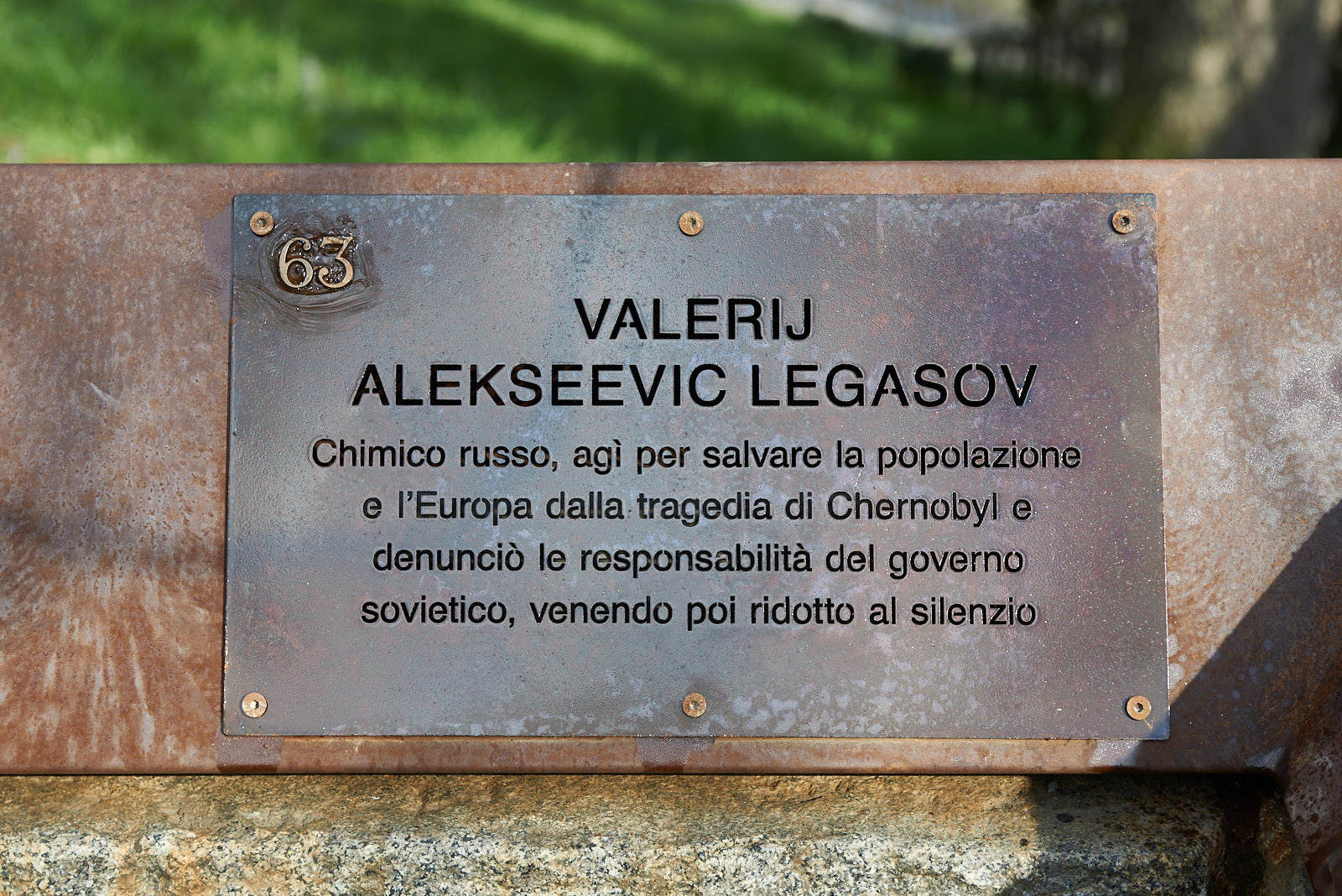 Plaque dedicated to Valerij Legasov