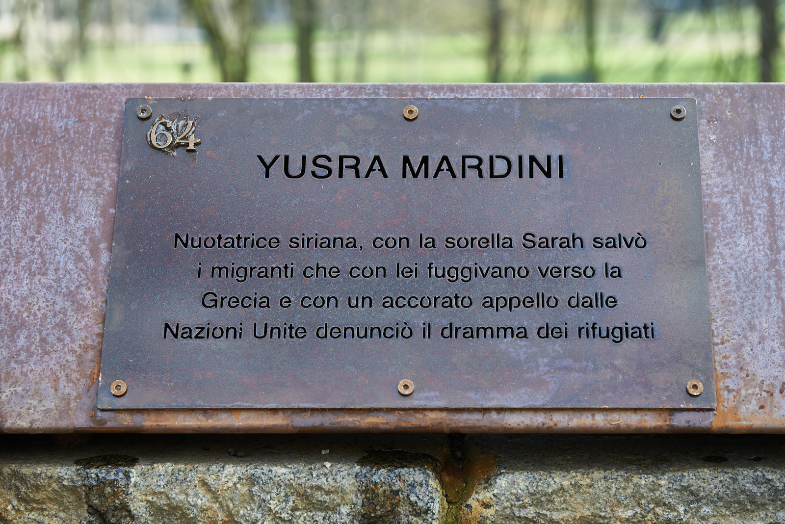 Plaque dedicated to Yusra Mardini