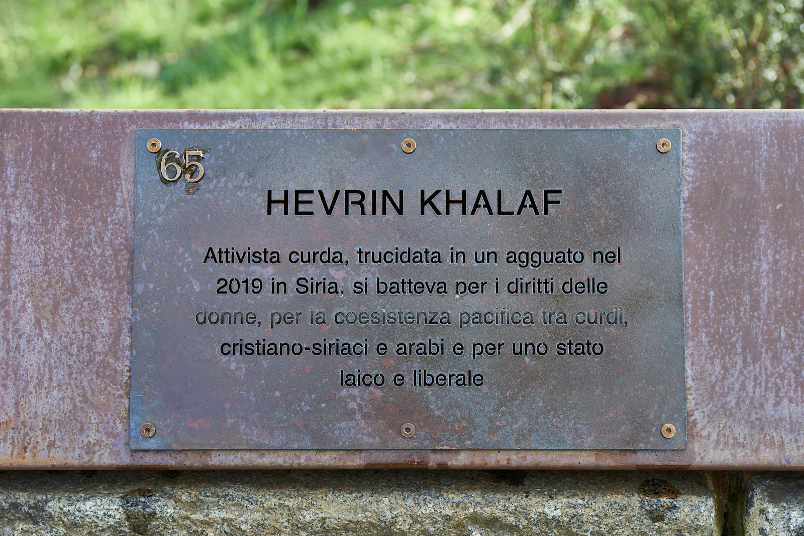 Plaque dedicated to Hevrin Khalaf