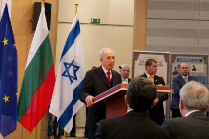 Shimon Peres' speech