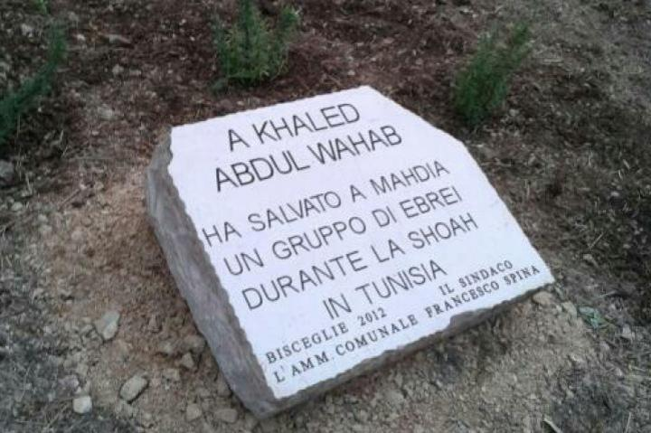 The memorial stone dedicated to Khaled Abdul Wahab