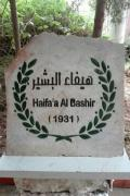 Memorial stone for Haifa'a Al Bashir