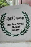 Memorial stone for Rox bin Al Azizi