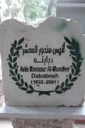 Memorial stone for Anis Mansour Muasher